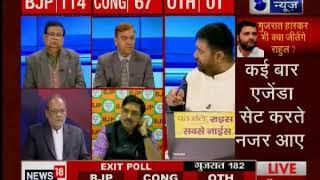 सुपर EXIT POLL: क्या गुजरात हार कर भी जीत जाएंगे राहुल गाँधी? | Tonight with Deepak Chaurasia - ITVNEWSINDIA