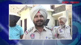 video : दो किलो अफीम सहित दो गिरफ्तार