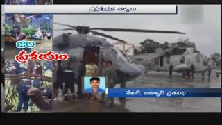 Kerala Floods | NDRF And Army Rescue Operation Continue In Kerla | iNews - INEWS