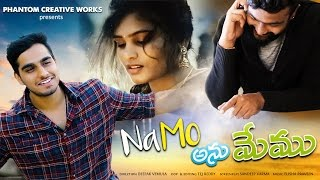 NAMO ANU MEMU   We hate lovers || Latest Telugu Short FIlm 2017||  Standby TV - YOUTUBE