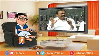 Dada Counter To Bhumana Karunakar Reddy Over His Comments On Jagan Padayatra | Pin Counter | iNews - INEWS