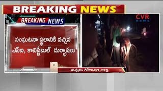 Raghu Rama Raju and Followers Attack on CVR Journalist Keshav rao in West Godavari Dist | CVR News - CVRNEWSOFFICIAL