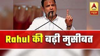 Rahul did not intend to attribute 'chowkidar chor hai' to SC: Congress - ABPNEWSTV