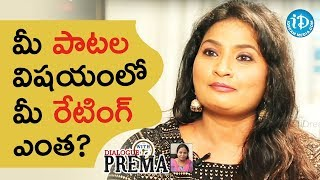 Singer Vijayalakshmi About Her Songs || Dialogue With Prema || Celebration Of Life - IDREAMMOVIES