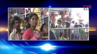 Dussehra Sharan Navaratri Utsavalu in Vijayawada Kanaka Durga Temple | CVR News - CVRNEWSOFFICIAL