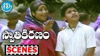 Swati Kiranam Movie - Master Manjunath Introduction Scene    K Viswanath    KV Mahadevan - IDREAMMOVIES
