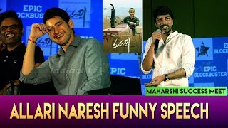 Allari Naresh Funny Speech | Maharshi Movie Success Meet - IGTELUGU