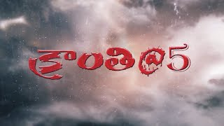 KRANTHI@5.... TELUGU SHORT FILM... - YOUTUBE