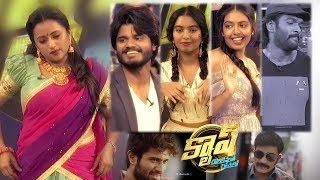 Cash Dorasani Movie Special Teaser -13th July 2019 - Anand Deverakonda,Shivani,Shivatmika,Charandeep - MALLEMALATV