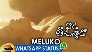 Best Romantic WhatsApp Status Video | Meluko Srungara Raya Song | Eda Thanunnado Songs | Komali - MANGOMUSIC