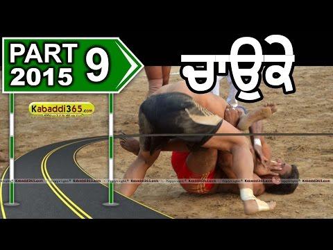 Chauke (Rampura Phul) Kabaddi Tournament 17 Jan 2015 Part 9 by Kabaddi365.com