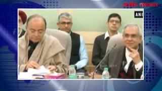 video : अरुण जेटली ने अर्थ शास्त्रियों से की मीटिंग