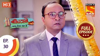 Beechwale Bapu Dekh Raha Hai - Ep 30 - Full Episode - 7th November, 2018 - SABTV