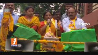Minister Paritala Sunitha Election Campaign In Nandyal By Election | iNews - INEWS