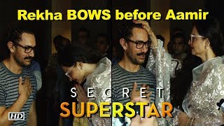 Rekha BOWS before Aamir after watching 'Secret Superstar' - BOLLYWOODCOUNTRY