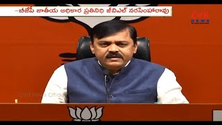 BJP MP GVL Narasimha Rao Fire on AP Govt | Attack on YS Jagan Case | CVR News - CVRNEWSOFFICIAL
