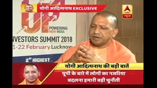 Security of tourists coming to UP is the responsibility of government: UP CM Yogi Adityana - ABPNEWSTV