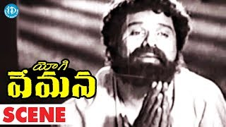 Yogi Vemana Movie Scenes - Villagers Comes To Know Vemana Is A Powerful Person    Chittor V. Nagaiah - IDREAMMOVIES