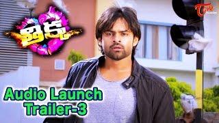 Thikka audio Launch 2 days to Go Trailer 3 | Sai Dharam Tej, Larissa Bonesi, Rajendra Prasad - TELUGUONE
