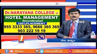 Career and Job Opportunists in Hotel Management | Dr Narayana Suggestions | Target Careers | iNews - INEWS