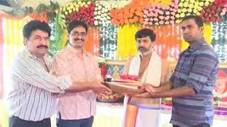 Sivaji Raja's Son Movie Opening   Edaina Jaragocchu   TFPC - TFPC