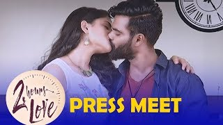 2 Hours Love Movie Pressmeet | Anurag Kulkarni | Nutana Mohan - TFPC