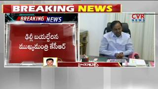 CM KCR Delhi Tour | To Meet PM Modi & Union Ministers On New Zonal Systems | CVR NEWS - CVRNEWSOFFICIAL