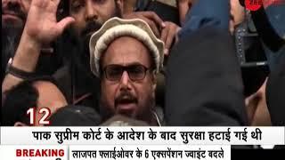 Pakistan reinstates security of Mumbai attack mastermind Hafiz Saeed - ZEENEWS