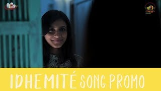 IDHEMITÉ Song Promo | A Musical Ft. Tej Insiders | Sachwin R | 2018 Telugu Songs | Mango Music - MANGOMUSIC
