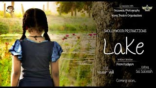 Lake Telugu Short Film || Shollywood Productions || Prem Kadiyam || Nasar Valli - YOUTUBE