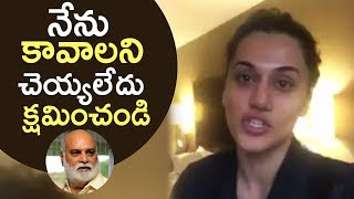 I Am Very SORRY Says Taapsee | Taapsee About Controversial Comments On Raghavendra Rao | TFPC - TFPC