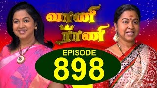 Vaani Rani : Episode 898 - 12th March 2016