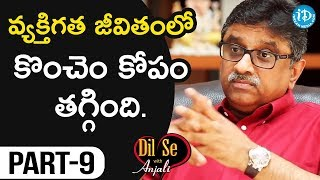 Sunshine Hospitals MD Dr. A V Gurava Reddy  Interview - Part #9 || Business Icons With iDream - IDREAMMOVIES