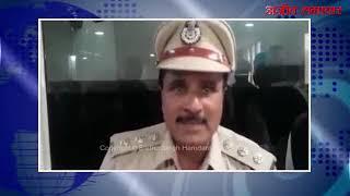 video : नगर निगम के कमिश्नर ने फायर विभाग के अधिकारियों को बांटी मास्क और वर्दियां