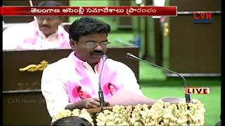 Telangana New 119 MLAs Swearing in TS Assembly 2019 | CVR News - CVRNEWSOFFICIAL