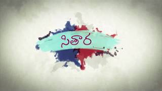 Sitara||new telugu short film 2017|| Prithvi Raj || Creative Creations || - YOUTUBE