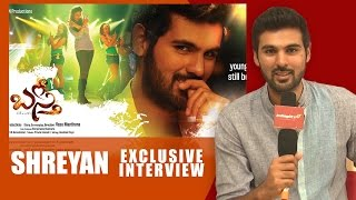 I am a national shooter and I never wanted to be an actor : Shreyan - IGTELUGU