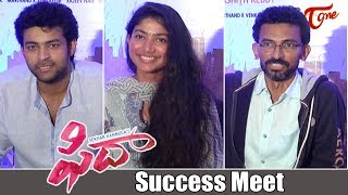 Fidaa Movie Success Meet | Varun Tej, Sai Pallavi | Sekhar Kammula, Dil Raju - TELUGUONE