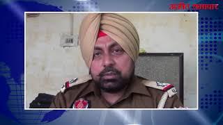 video : लुधियाना : सड़क हादसे में महिला की मौत, बेटा गंभीर घायल
