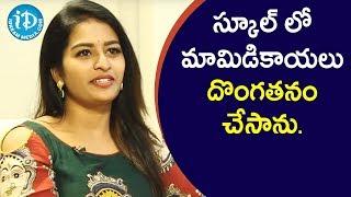 స్కూల్ లో మామిడికాయలు దొంగతనం చేసాను - Actress Anshu Reddy || Soap Stars With Anitha - IDREAMMOVIES