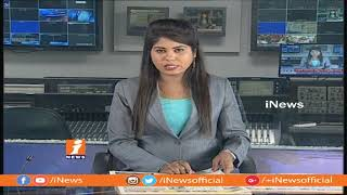 Top Headlines From Today's News Paper | News Watch (16-10-2018) | iNews - INEWS