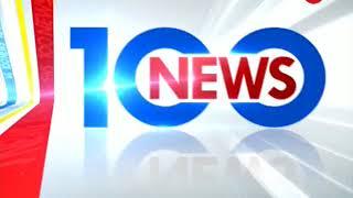 News 100: Rajasthan CM assures strict action will be taken against Alwar mob lynching culprits - ZEENEWS