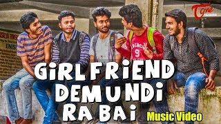 GIRL FRIEND DEMUNDI RA BAI | The Youth Song by Bunty - TELUGUONE