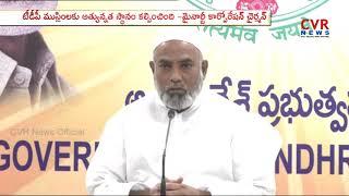 AP Minority Chairman Md Hidayath praises CM Chandrababu | CVR News - CVRNEWSOFFICIAL