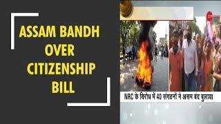 Assam bandh over Citizenship Bill: Protesters squat on tracks, burn tyres - ZEENEWS