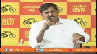 Minister Adinarayana Reddy Abouts Kadapa Steel Plants In Rayalaseema | iNews - INEWS
