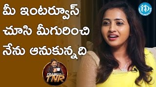 Lasya About TNR || Frankly With TNR || Talking Movies With iDream - IDREAMMOVIES