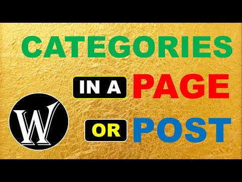 How to display the categories in a post or page in wordpress? | List Categories