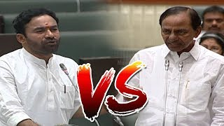 CM KCR Vs BJP Kishan Reddy in Telangana Assembly | Over Congress Janareddy Suspension | iNews - INEWS