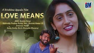 LOVE Means Short Film 4K | Love Means  2019 Telugu Short Film | #LoveMeans | Bheems Media - YOUTUBE